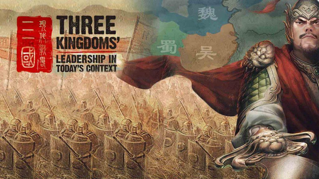 Applying Three Kingdom Strategies in Your Organization